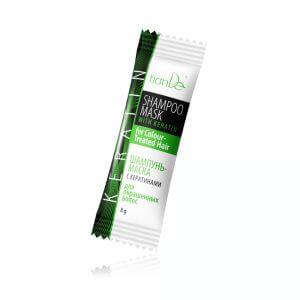 Shampoo-Maske mit Keratin für gefärbtes Haar, 1 Stk. 8 g