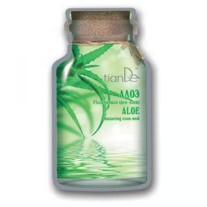 Aloe cremige feuchtigkeitsspendende Gesichtsmaske , 35 g
