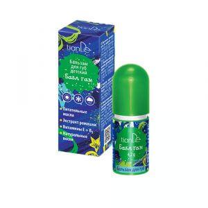 Lippenbalsam für Kinder Bubble Gum, 4,2 g
