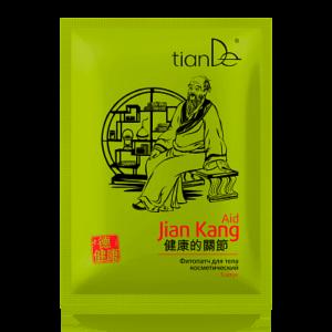 Jian Kang - Phytopflaster 1 Pck.- 5 Stk.