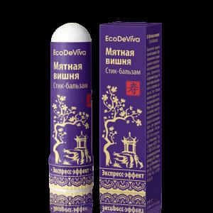Aroma-Stick mitKirsche und Minze Duft