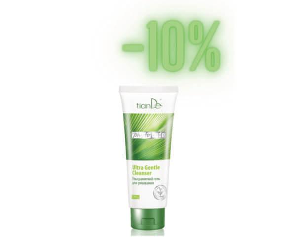 AKTION!!!Minus 10% Ultrafeines Reinigungsgel für Gesicht, 120 g