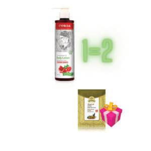 AKTION!!! Beim Kauf 1x Körperlotion mit Granatapfelöl 250g bekommen Sie 1x Körpersalz Zauberolive als Geschenk gratis dazu!!!