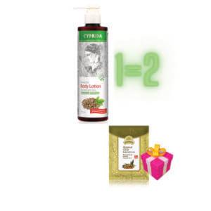 AKTION!!! Beim Kauf 1x Körperlotion mit Hanföl 250ml bekommen Sie 1x Körpersalz Zauberolive als Geschenk gratis dazu!!!